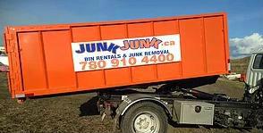 Junkjunk logo 1